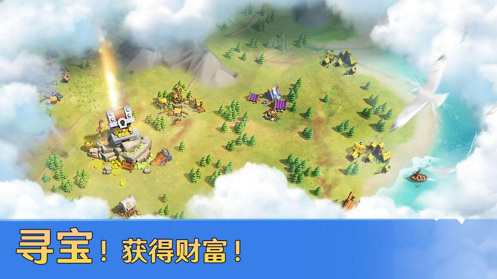 帝国战纪V游戏官方最新版下载图片1