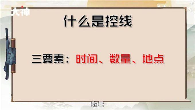 决战平安京上分黑科技 兵线运营技巧详解