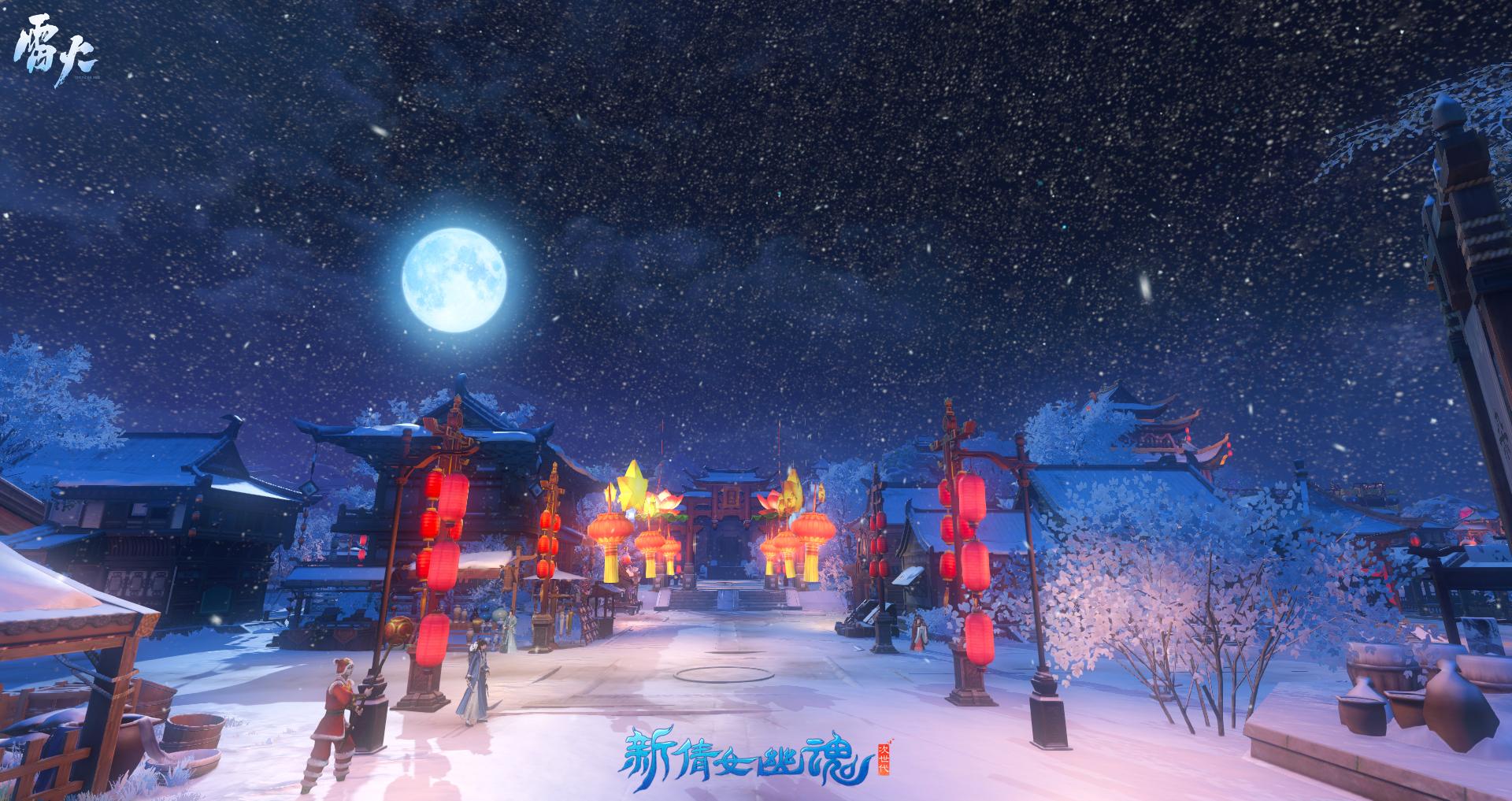 金陵灯市星如雨,风吹雪飘月正圆.jpg