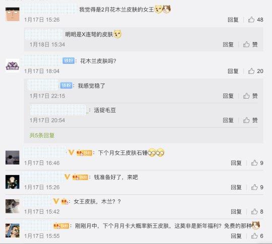 《部落冲突》首款中国风皮肤悬念海报曝光