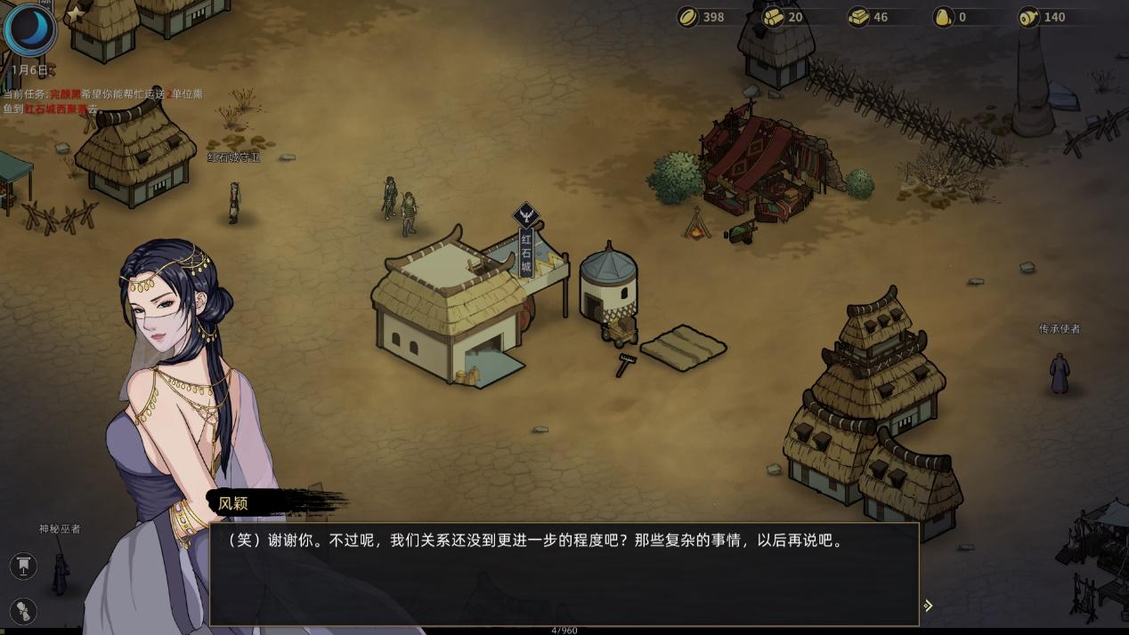 """《部落与弯刀》Steam EA版上线!一款有开放世界规则的""""2D骑马与砍杀""""?"""