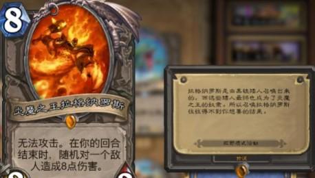炉石传说你没玩过的黑科技卡组 全自动娱乐卡组推荐
