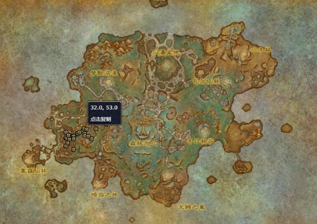 《魔兽世界》9.0冷酷的瓦尔菲尔位置坐标