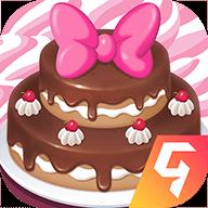 梦幻蛋糕店2.5.5