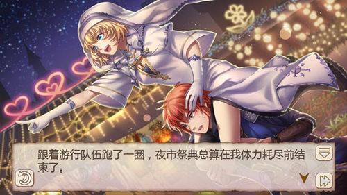 夏了夏天《姬魔恋战纪》夜市限定上线!