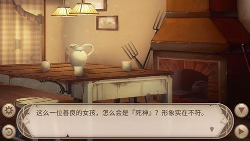 《姬魔恋战纪》女皇杯冠军太史慈专属剧情